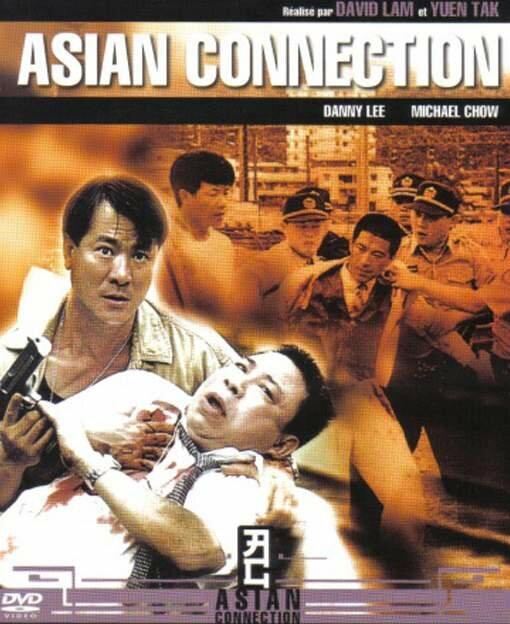 37030 - Азиатский связной ✸ 1995 ✸ Гонконг