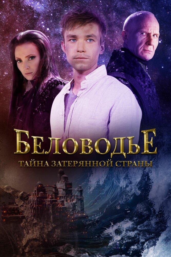 «Бен И Поли Все Серии» / 2005