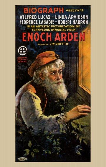 Энох Арден: Часть 1 (1911) полный фильм онлайн