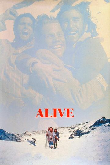 Выжить (Alive1992)
