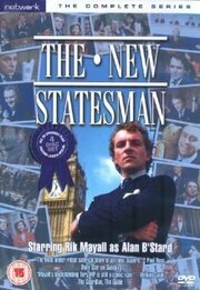 Новый политик (1987)