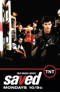Спасение (2006) полный фильм онлайн