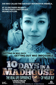 Смотреть 10 дней в сумасшедшем доме (2015) в HD качестве 720p