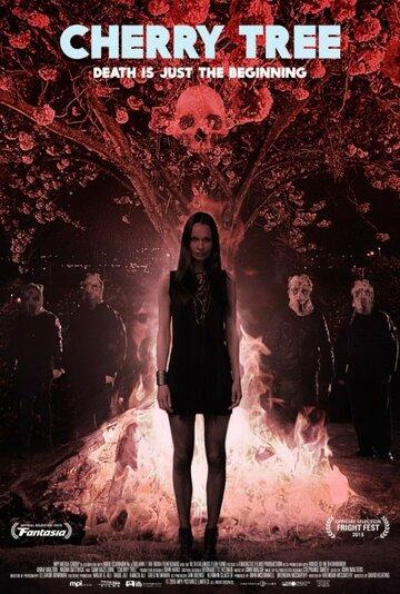 Вишневое дерево (2015) полный фильм