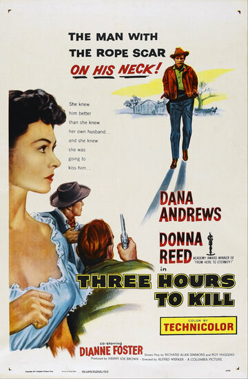 Три часа на убийство (1954)