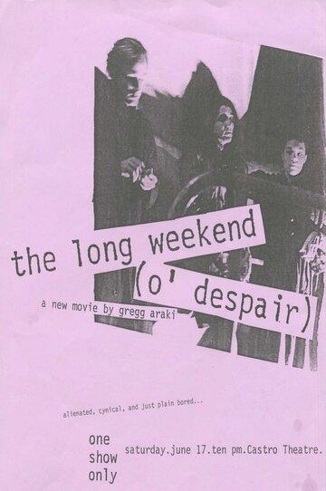 Долгий уик-энд (отчаяния) (1989)
