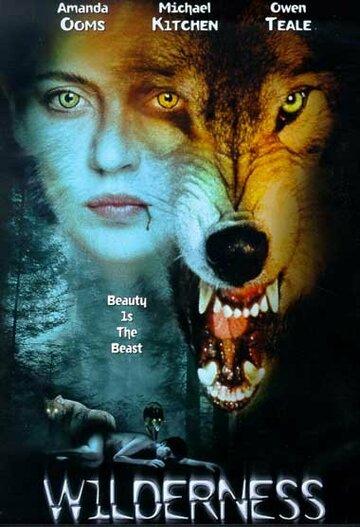 Волчица смотреть онлайн