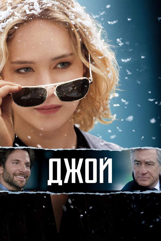 «Жила-была одна баба» «обрушила» рекорды - KM ru