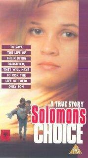 Невыносимый выбор: Сохранить ребенка (1992)
