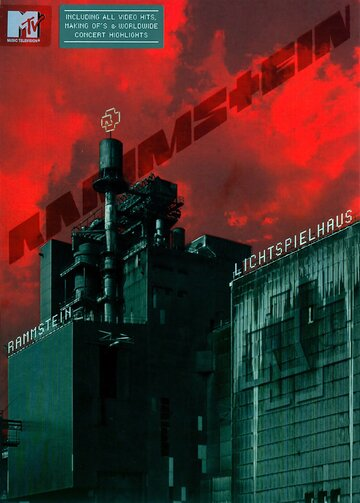 Rammstein: Кинотеатр
