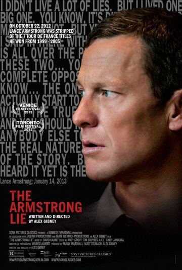 Ложь Армстронга (The Armstrong Lie)
