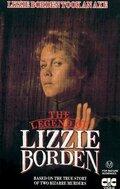 Легенда о Лиззи Борден (1975)