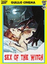 Секс-колдунья (1973)