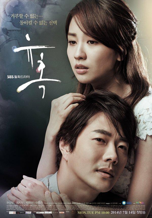 841478 - Искушение ✦ 2014 ✦ Корея Южная