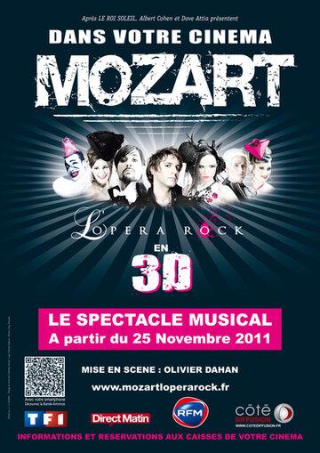 Моцарт. Рок-опера полный фильм смотреть онлайн