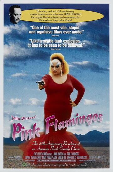 РозовÑе Ñламинго (Pink Flamingos)