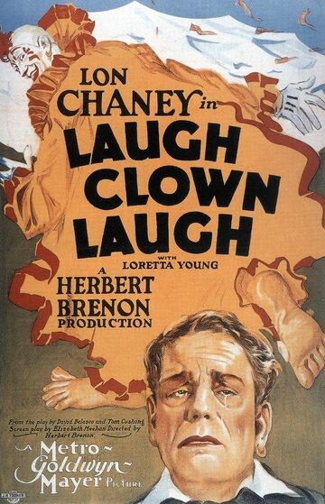 Смейся, клоун, смейся (1928)