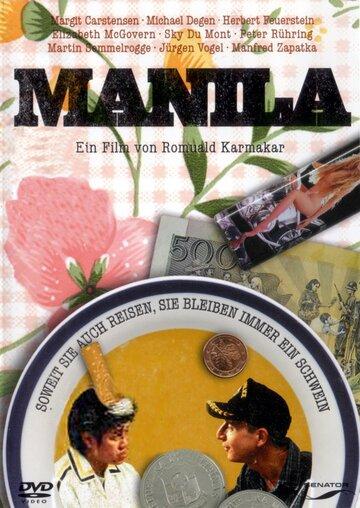 Манила (2000)