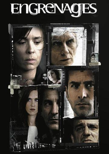 Спираль (2005) полный фильм