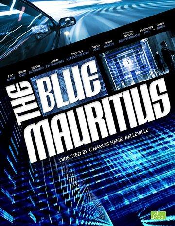Голубой Маврикий (The Blue Mauritius)