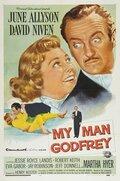 Мой дворецкий Годфри (1957)