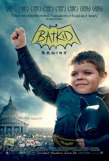 Фильм Batkid Begins