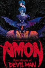 Смотреть онлайн Амон: Апокалипсис Человека-дьявола