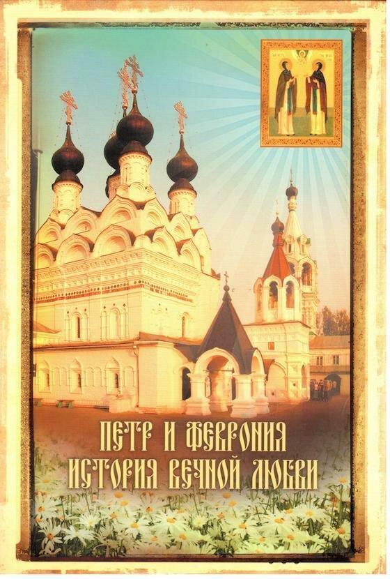 KP ID КиноПоиск 575939