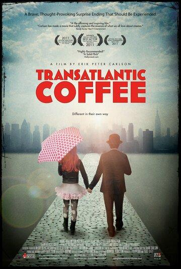 Трансатлантический кофе (Transatlantic Coffee)