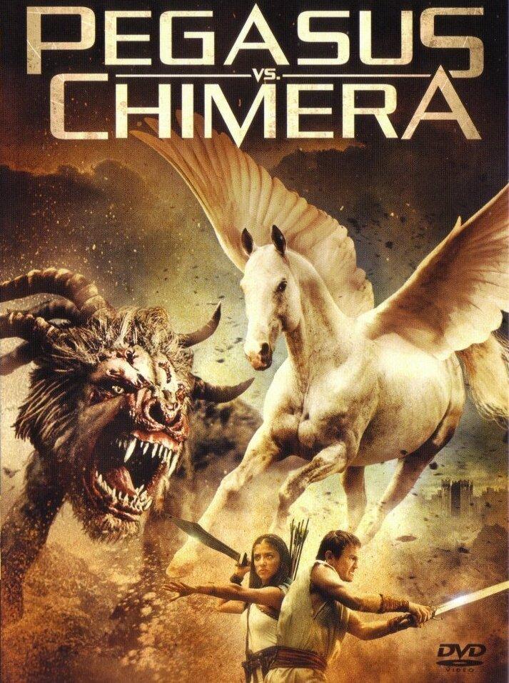 Фильмы Пегас против Химеры смотреть онлайн