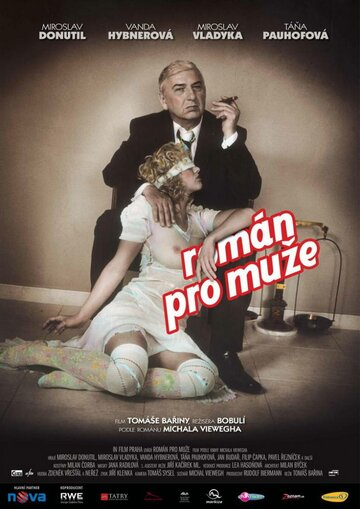 Роман для мужчин 2010 | МоеКино