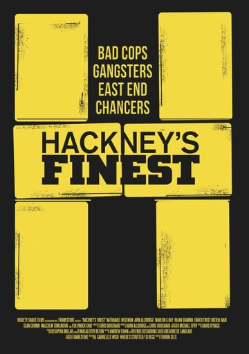 ������ ����� (Hackney's Finest)