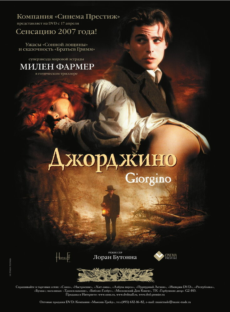 film-o-devushki-s-rizhimi-volosami-smotret-porno-zrelih-sekretarsh