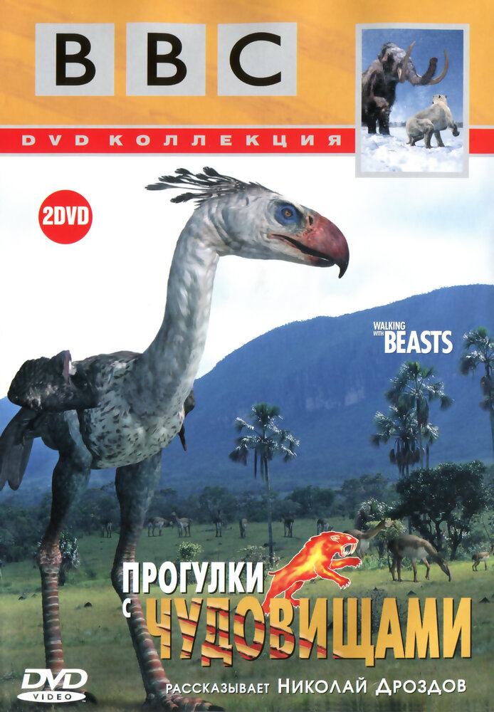 http://www.kinopoisk.ru/images/film_big/252064.jpg