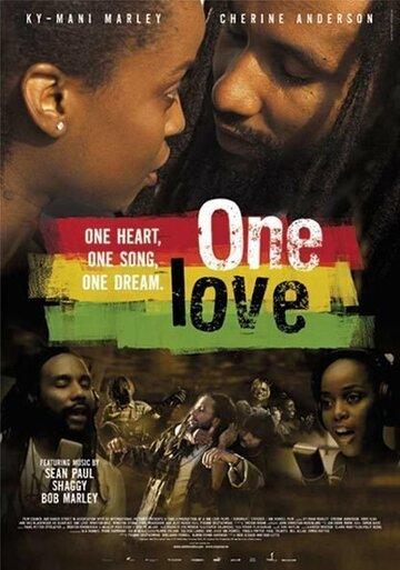 Одна любовь (2003)