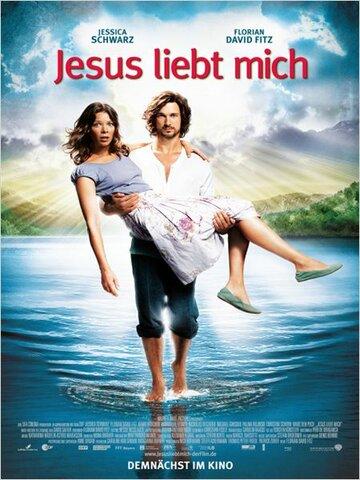 Иисус любит меня (2012) смотреть онлайн HD720p в хорошем качестве бесплатно