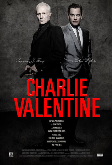 Чарли Валентин (Charlie Valentine)