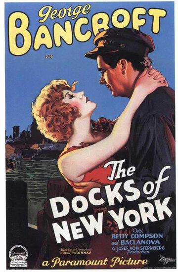 Пристани Нью-Йорка (1928) полный фильм онлайн