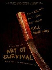 Art of Survival (2012)