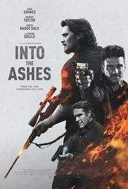 Into the Ashes (2019) смотреть онлайн фильм в хорошем качестве 1080p
