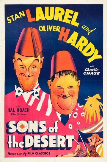Сыновья пустыни (1933) полный фильм онлайн