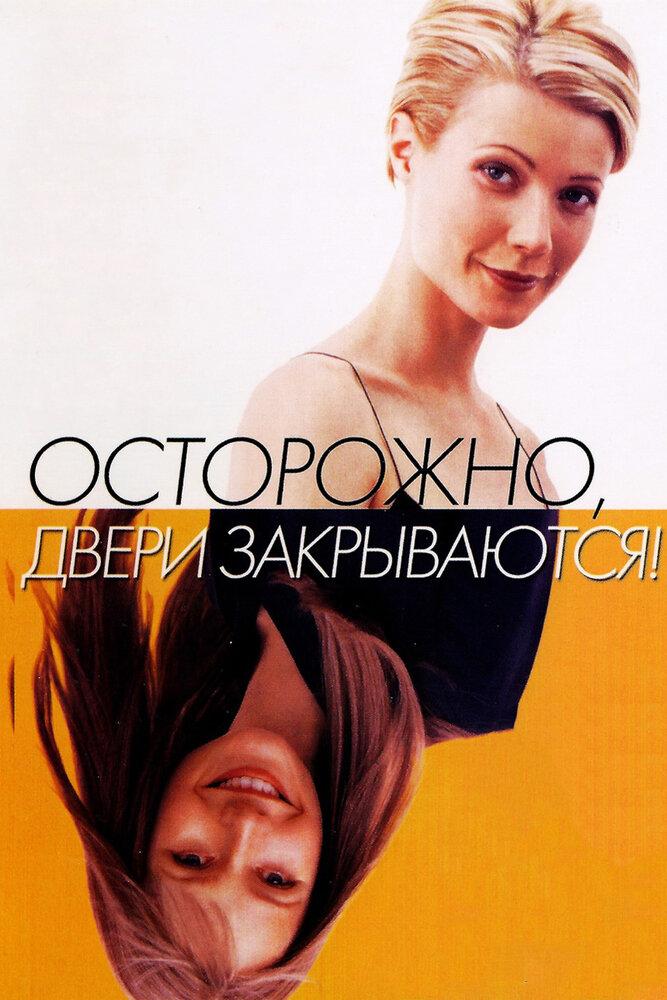 Старый фильм про крестьянена укравшева девченку фото 505-883