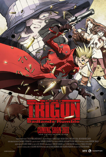 Триган: Переполох в пустыне / TRIGUN -Badlands Rumble [2010]