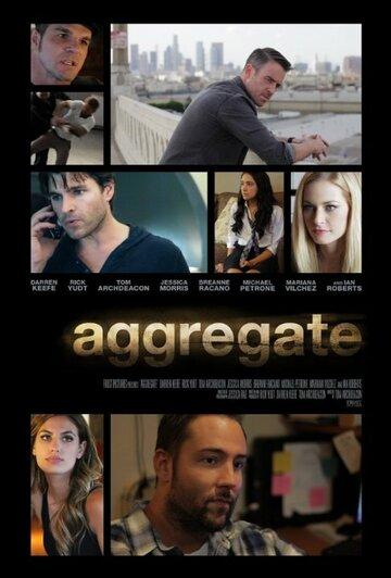 Aggregate (2017)