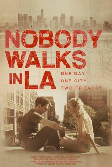 Постер             Фильма Никто не ходит в Лос-Анджелесе.
