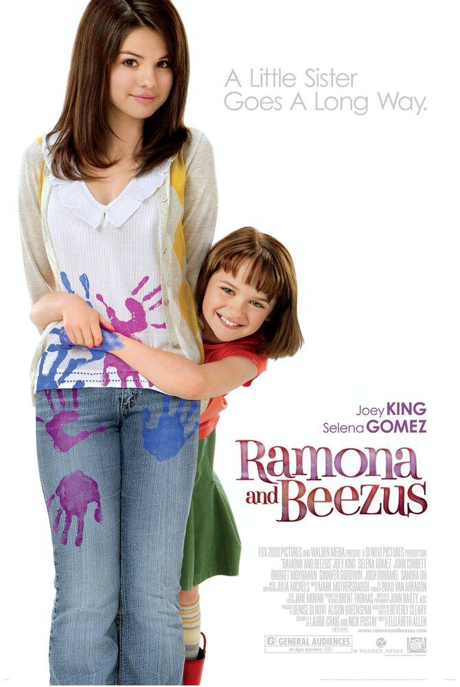 Рамона и Бизус (2010) - смотреть онлайн