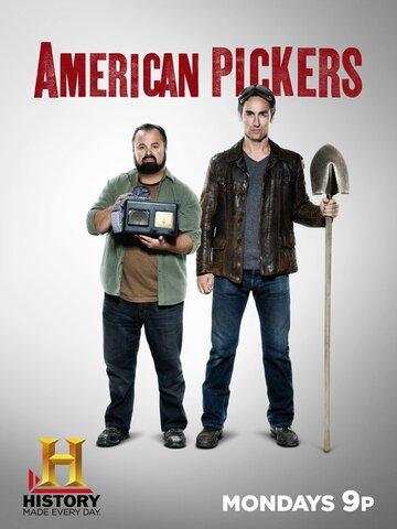 Американские коллекционеры (2010) полный фильм