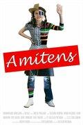 Амитенс (Amitens)