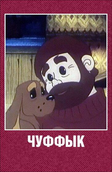 KP ID КиноПоиск 260225