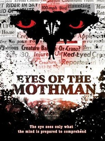 (Eyes of the Mothman)
